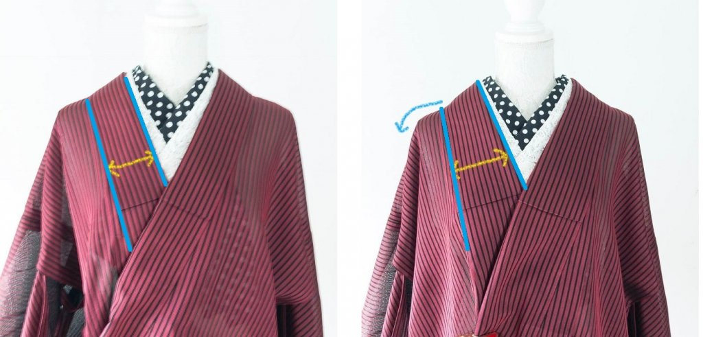 広衿の折り方比較画像